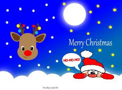Weihnachtskarte neu Norathep